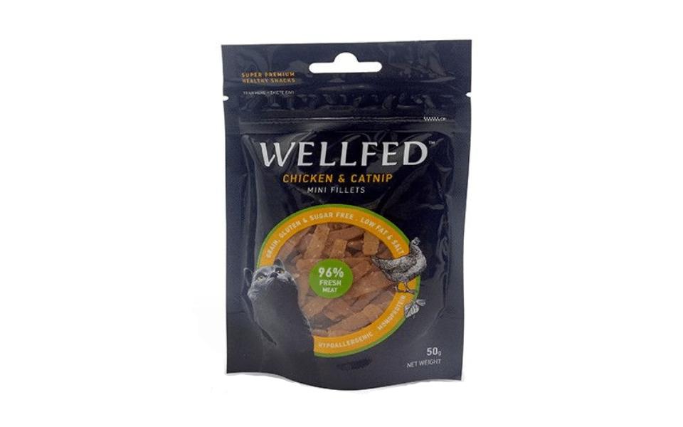 Punga cu recompense pentru caini WellFed.